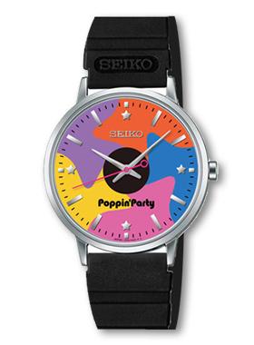 バンドリ! ガールズバンドパーティ!×セイコー コラボウォッチ Poppin'Partyモデル