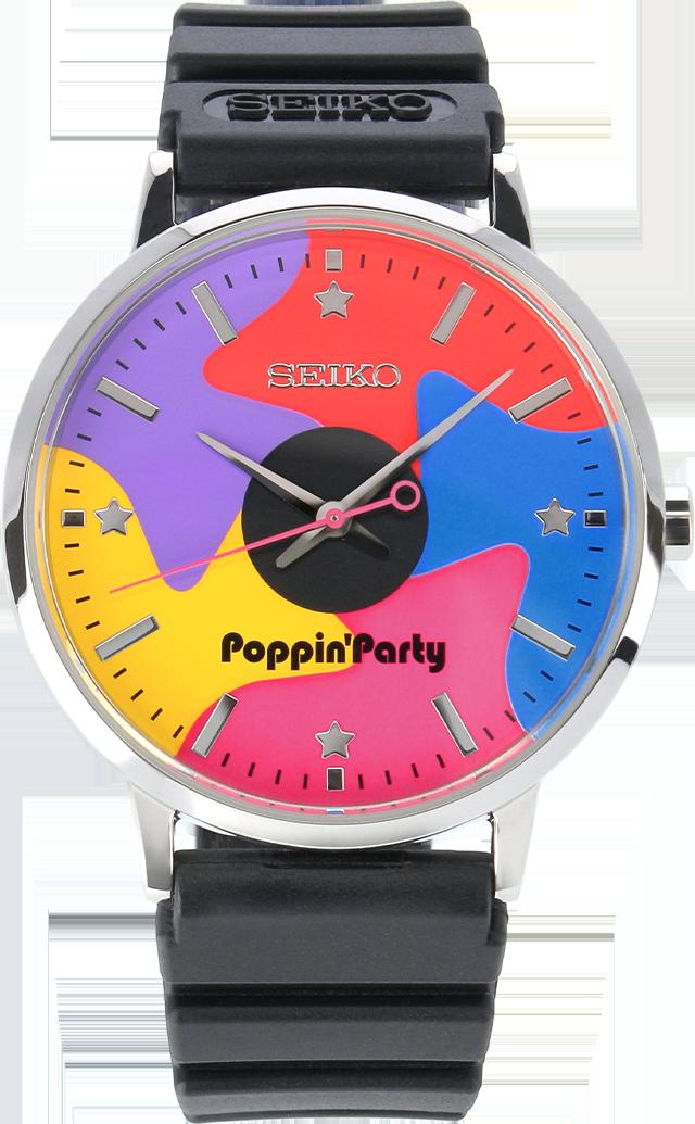 バンドリ! ガールズバンドパーティ!×セイコー コラボウオッチ Poppin'Partyモデル